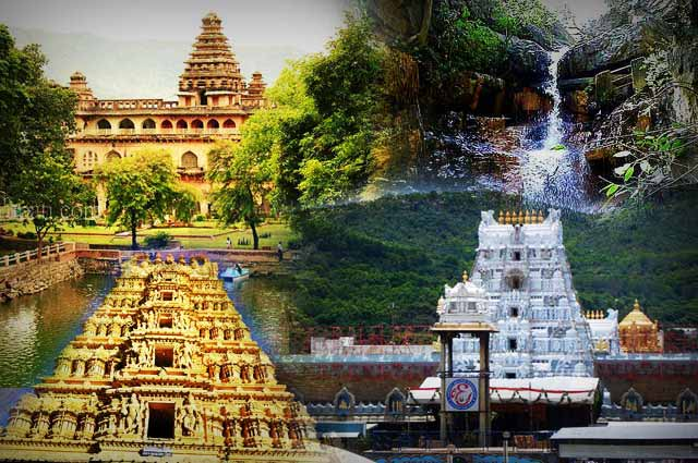 Beautiful Destinations Tirupati