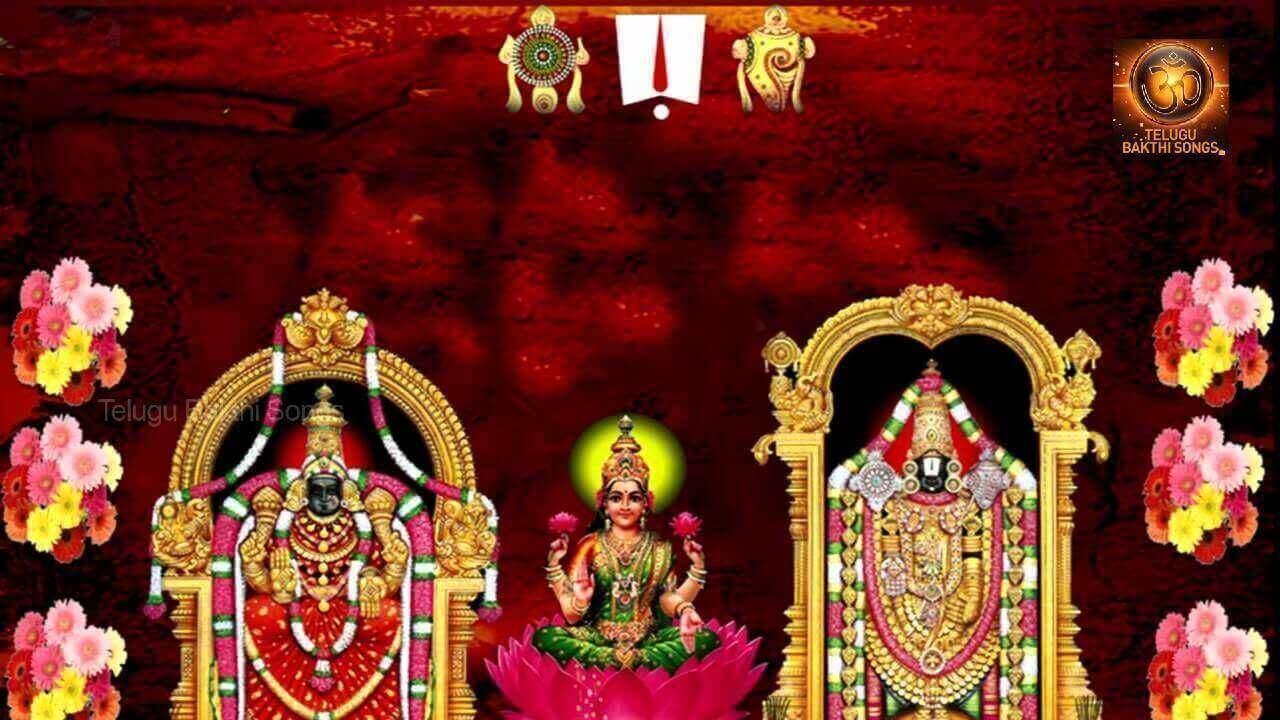 Srinivasa Govinda Sri Venkatesa Govinda